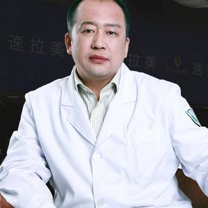 北京爱斯克外科门诊部-孙玮骏
