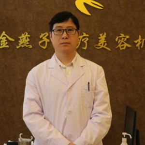 北京金燕子医疗美容诊所-马铁安