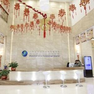 深圳富华医疗美容整形医院