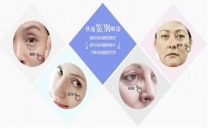 邯郸金皇后医疗美容诊所好吗 眼袋吸脂的优势怎样?